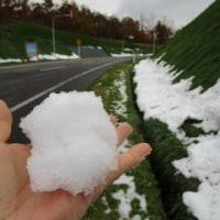 もう北海道は真冬です