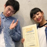 DANCE CREATION 2017.2.19 TEAM/SOLO部門結果【画像付】