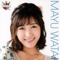 AKB48 Cafe & Shop  A4生写真ポスター 渡辺麻友