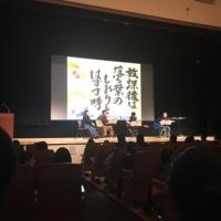 第三回江東区小中学校⭐︎俳句祭