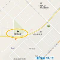 樽川公園ドッグラン❝北海道石狩市❞