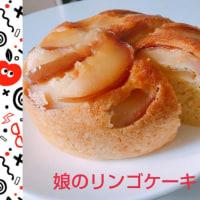 リンゴ*スター*ケーキ