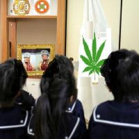 森友学園「塚本幼稚園」がヘイト文書配布で大阪府が聴取。