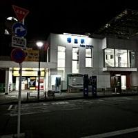 02/22 福生駅着いた