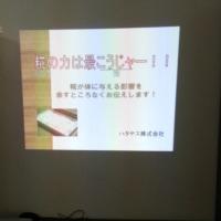 生甘酒の講習会を開催致しました!