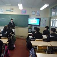 日常の授業