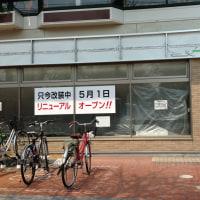 「京都でサンクスが減ってローソンが増えている件」