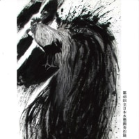 4/19(水)~23(日) 上野東京都美術館!