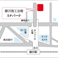 第1回 オーディフィル試聴会のお知らせ(8月6日)
