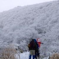 雪山・九重山群