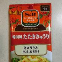 乳酸菌入りスンドゥブチゲ&韓国風たたきキュウリ