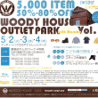 WOODY HOUSE OUTLET PARK with Marche