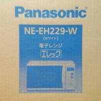 電子レンジ 「エレック」(22L) NE-EH229-W ホワイト