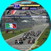 2016 Formula1 Italy Grand Prix ラベル。