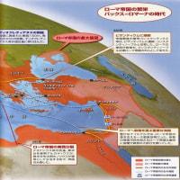 世界史(ローマ帝国の繁栄)