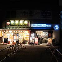 代々木「Miso Noodle Spot 角栄 KAKU-A」のカレー味噌