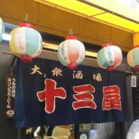 大阪訪問報告その3