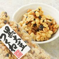 南国沖縄で「黒大豆つくね」が人気です!!
