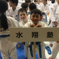 第33回新潟県少年少女空手道選手権大会