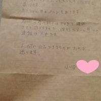 御礼♡ & フリーマーケット参加♫ & 嬉しいお便り・・続くよぉ(^^♪