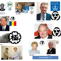 公明党議員で総務大臣政務官の輿水 恵一氏は世界連邦(NWO連合)に名を連ねる