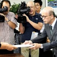 福島県小児科医会が甲状腺がん検査の規模縮小含め見直し要望。「がんが見つかって県民に不安」の本末転倒。