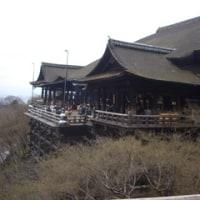京都旅行初日