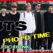 「防弾少年団」 BTS(Bangtan Boys)、 'ミュージックバンク出勤' PHOTO TIME! (JIN,SUGA,J-HOPE,Rap Monster,Jimin,V,Jungkook)