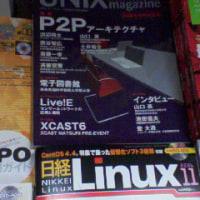 WindowsとLinux デュアルブート