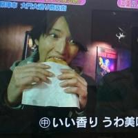 KAT-TUNのタメになる旅!&シューイチ!&いろいろ