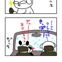 大雪協奏曲2