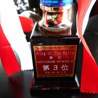 King of the Strip 2016 北海道 愛別へ行って来ました。
