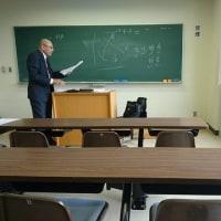土生川正賢教授の中国語上級講座 高野山大学 聴講生