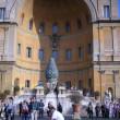 「バチカン サン・ピエトロ大聖堂を学ぶ!」に参加してきました(2017.6.1)@クラブツーリズム旅の文化カレッジ