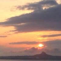 伊江島 復帰45周年