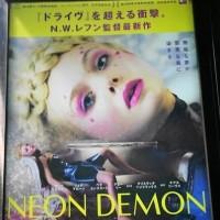 008. The Neon Demon