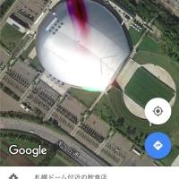あれ? googleマップの航空写真、札幌ドームにラインマーカーの落書き❓