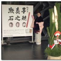 2010年 毎年恒例 AHEV交流会☆