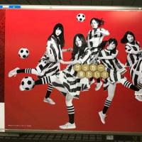 6月12日(月)のつぶやき:乃木坂46 サッカー見たい! NHK BS1(東京メトロ新宿駅西口ポスター)