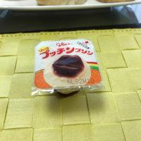 【常温】ひとくちプッチンプリン 120g 江崎グリコ お弁当のおやつに。