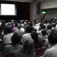 「南相馬・避難20ミリシーベルト基準撤回訴訟支援の会」結成!