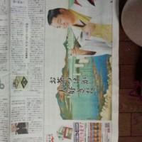 22日 朝刊