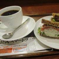 横浜へ《切り絵展》を見に行く。