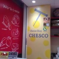 高級チーズのお店