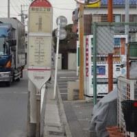 京王バス運転手の車内マイクは元気がない(一年前の記事)
