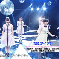 AKB48 SHOW! #141『てんとうむChu!・HKTコント・山本彩&稲垣潤一・れなっち選抜MV撮影に潜入』 170211!