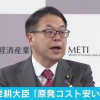 大島堅一さん / 「もし仮に、今でも原発が安いというのであれば、原発に対する国の支援を全て止めるべきだ」
