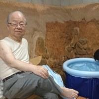 天然ラドン温泉と武田信玄の隠し湯