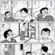 明日天気にな~れ(85)