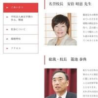 「明るい北朝鮮」への道をひた走る日本